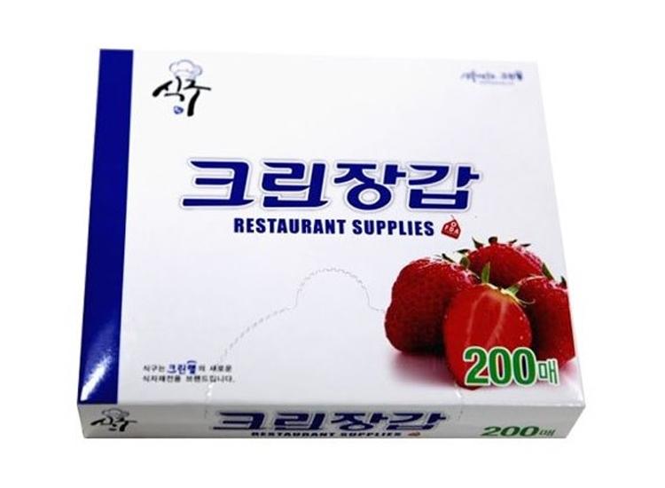 크린랩)식구크린장갑200매