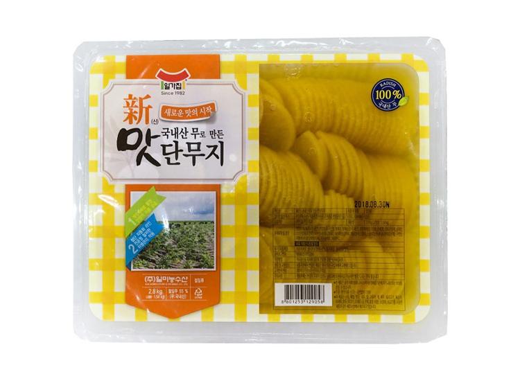일가)신맛단무지(반달)3kg