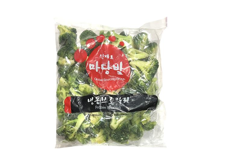 마당발)냉동브로컬리1kg