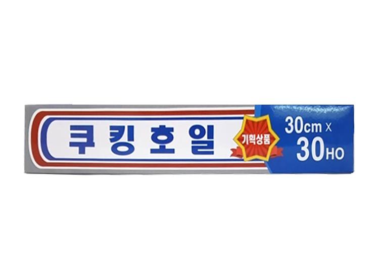하나로쿠킹호일30cm*30H(기획)