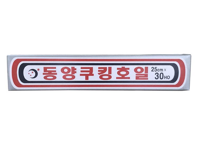 동양)쿠킹호일25cm*30H