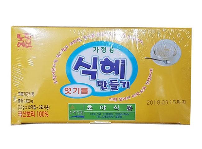 식혜가루티백420g(12T)