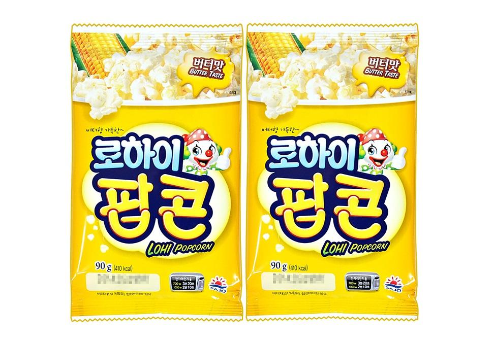 사조해표)로하이팝콘버터맛90g*2