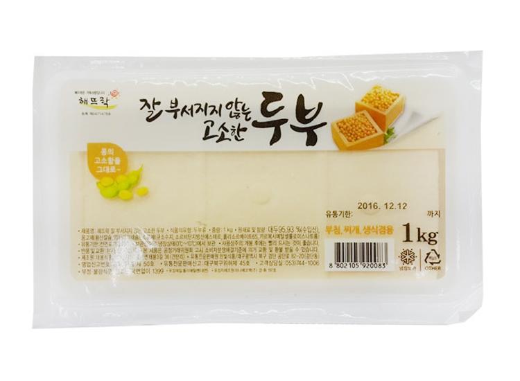 해뜨락)고소한두부1kg