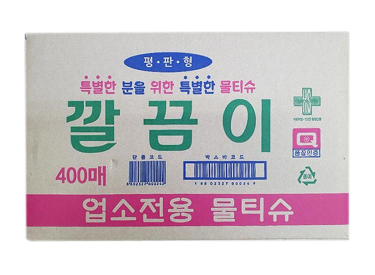 물티슈(유한,깔끔이)-box