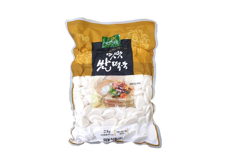 미농)햇맛쌀떡국2k