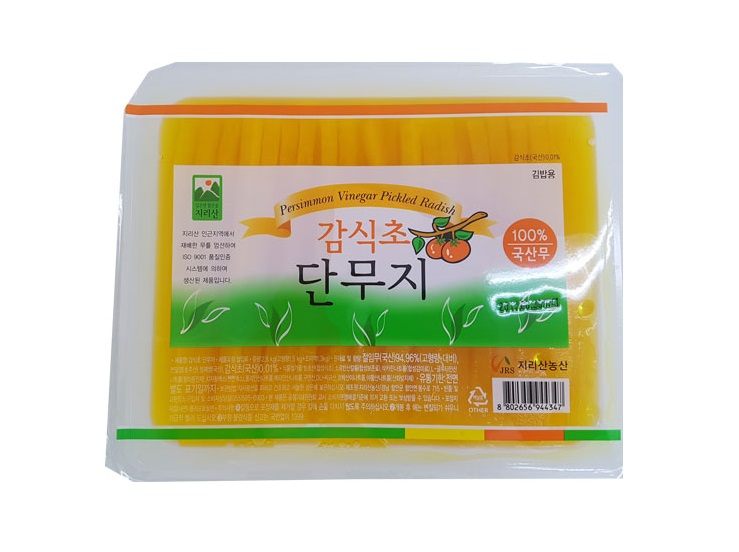대림)감식초단무지(김밥)3kg
