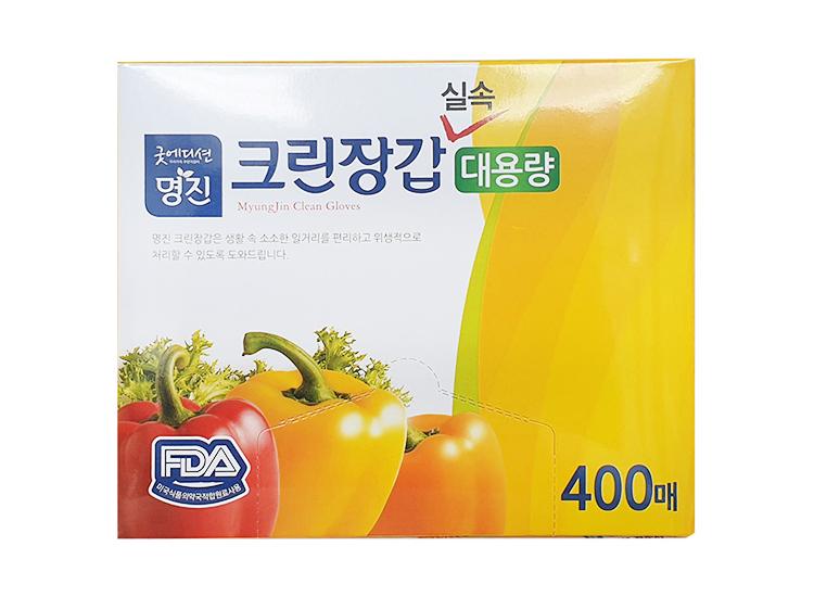 명진)크린장갑400매