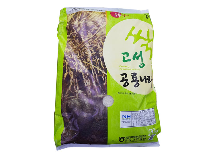 쌀20kg(고성공룡나라2018년햅쌀)