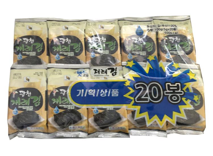 서원)햇고을광천재래김20봉(5g*20)