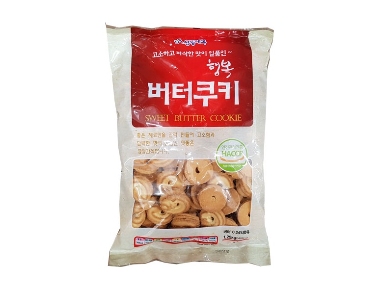 신흥)버터쿠키1.25kg