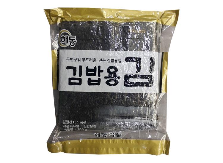 해동)구운김밥김100매