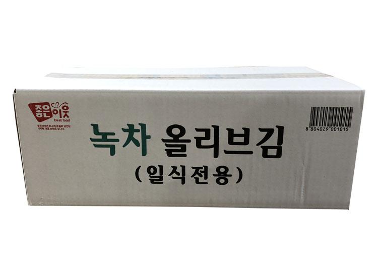 좋은이웃)일식전용도시락김(8*10)-box