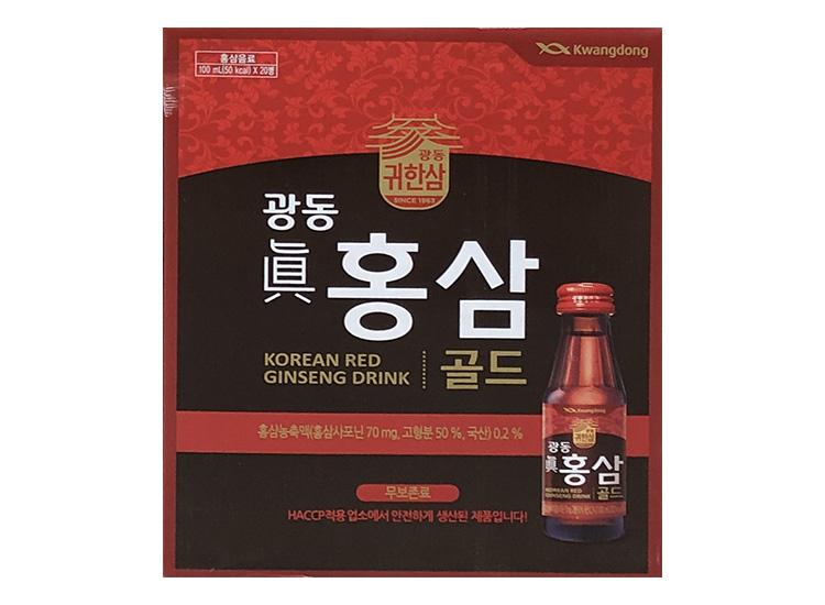 광동)홍삼골드100ml(20병)