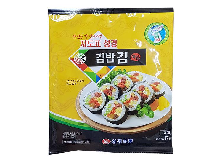 성경)구운김밥김17g