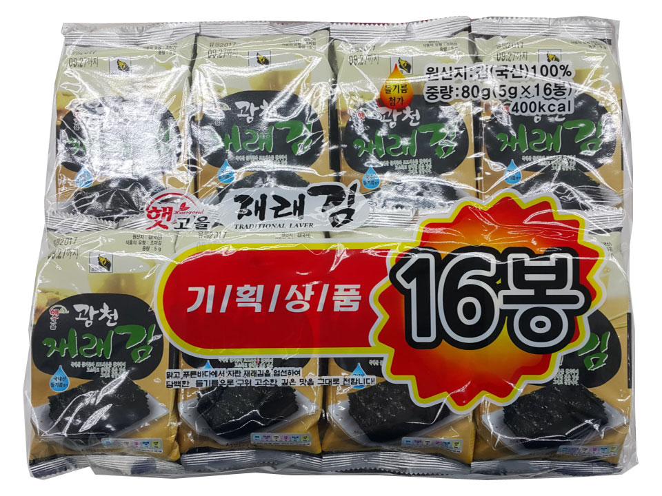 서원)햇고을광천재래김16봉(5g*16)