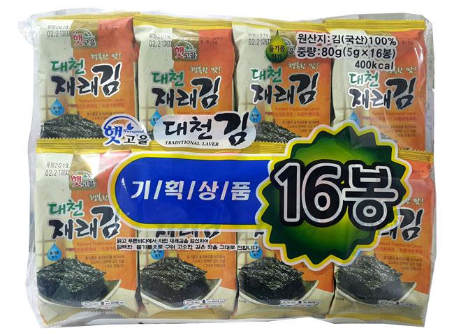 서원)햇고을대천재래김16봉(5g*16)