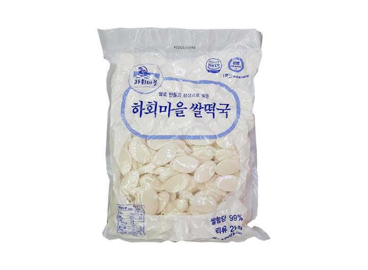 하회)쌀떡국2kg