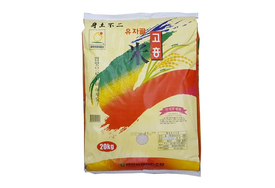 쌀20kg(유자골고흥미)