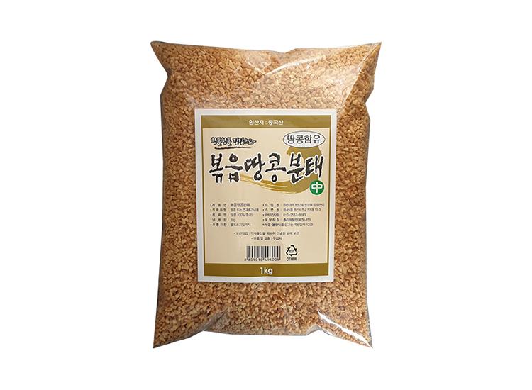 한톨)땅콩가루(분태)1kg