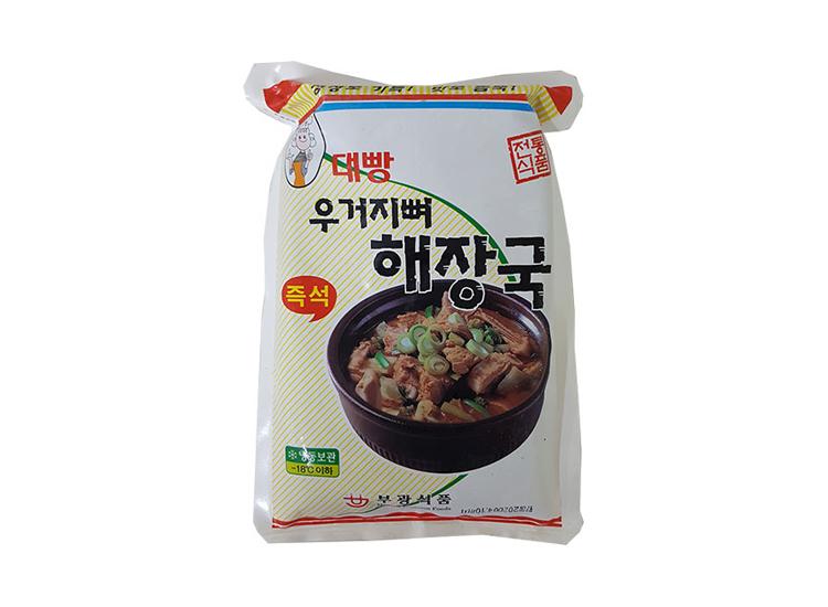 부광)대빵우거지뼈해장국700g