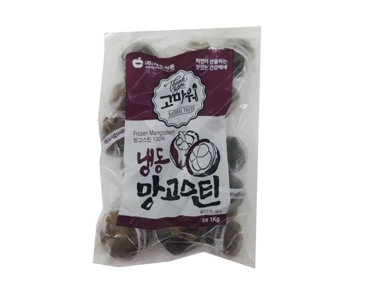 재호)냉동망고스틴1kg