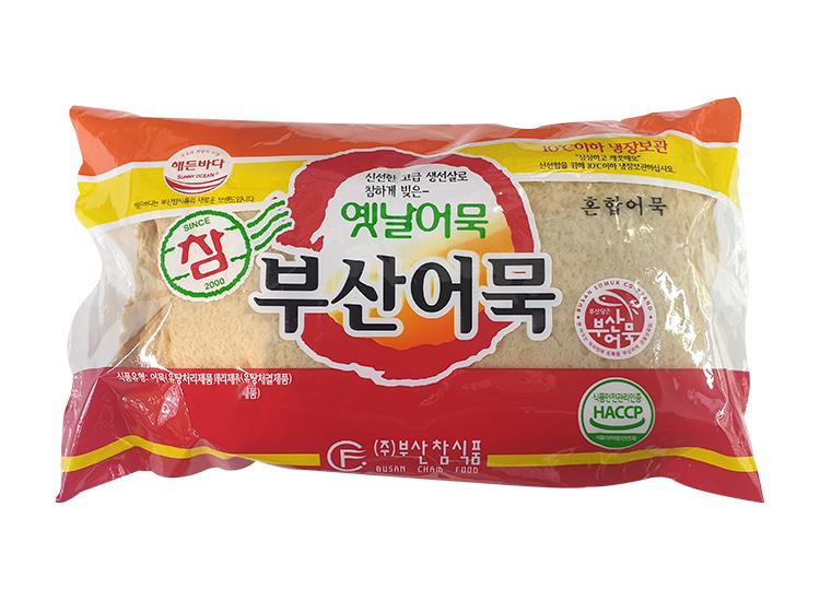 부산참)옛날어묵(상천)750g