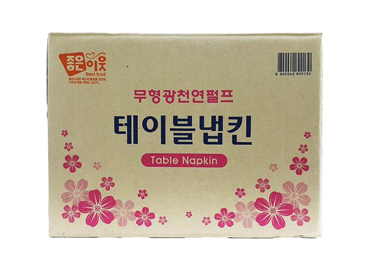 냅킨(좋은이웃)-box