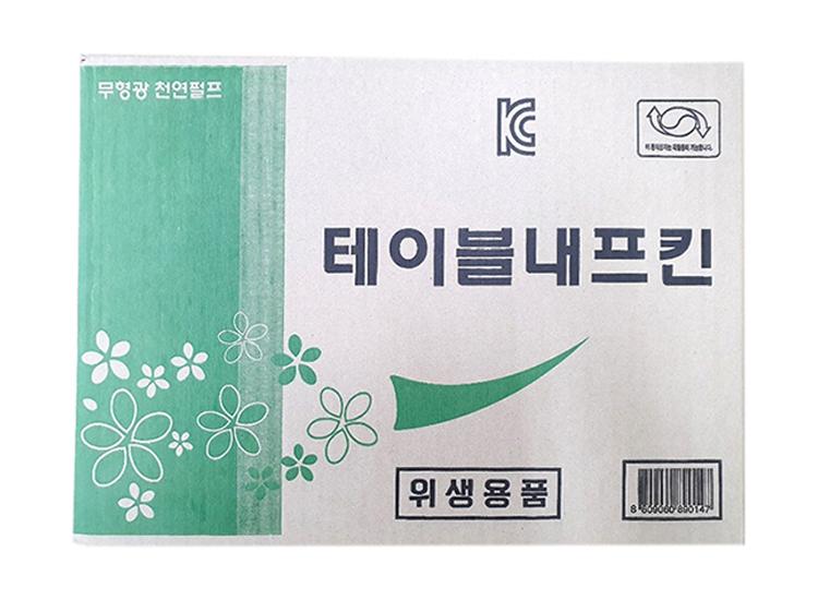 냅킨(그린)-box