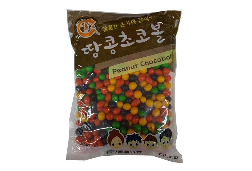 황토)땅콩초코볼1kg