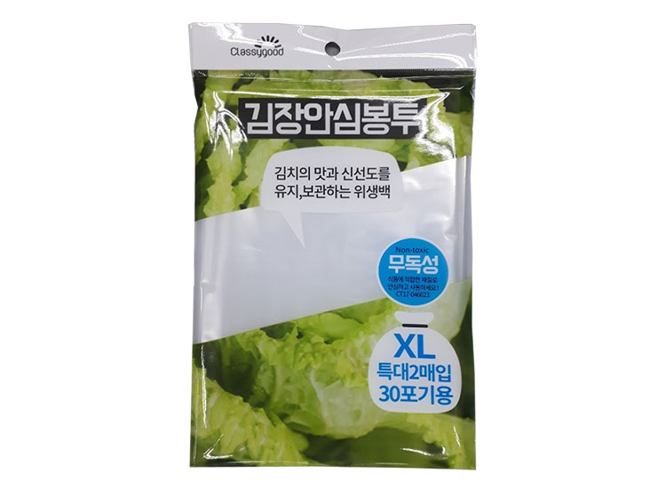 싱싱김장봉투-특대