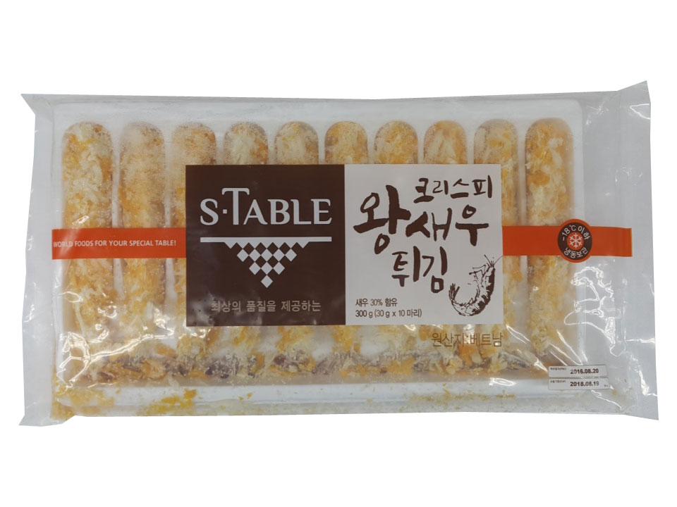 세미원)왕새우튀김10미.