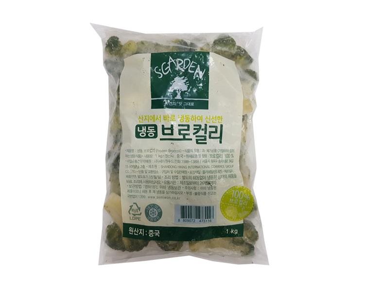 세미원)냉동브로컬리1kg