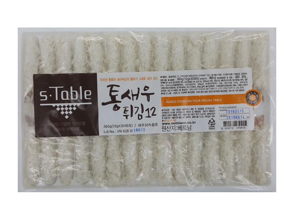 세미원)통새우튀김30미