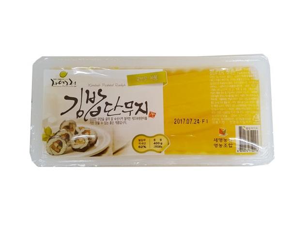 세명)김밥단무지400g