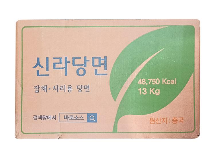신라당면13kg(실량)-녹색