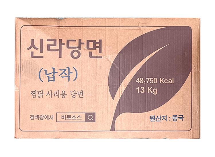 신라납작당면13kg(실량)-찜닭사리용