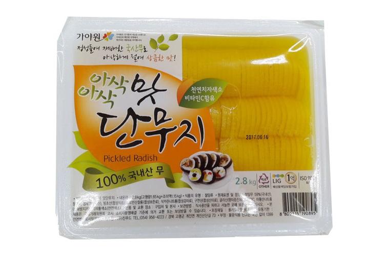 가야원)아삭반달단무지2.8kg