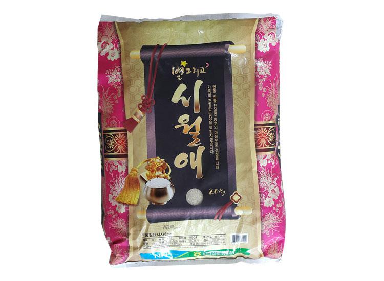 쌀20kg(시월애)