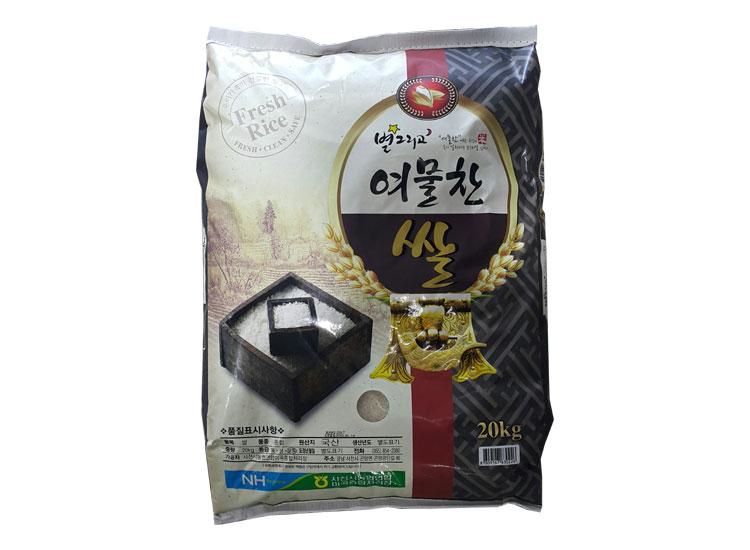 쌀20kg(여물찬2018년햅쌀)