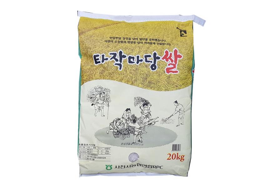 쌀20kg(타작마당)