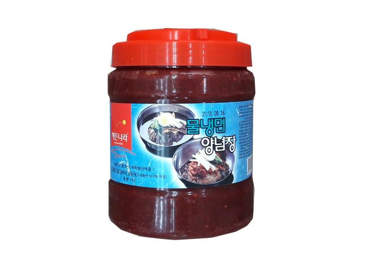 해든)물냉면양념장(비빔장)2kg