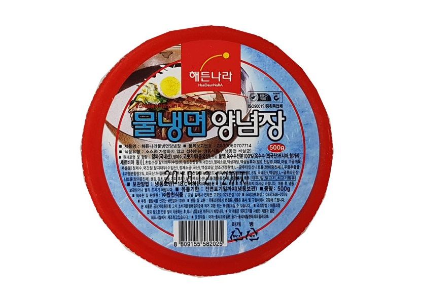 해든)물냉면양념장500g