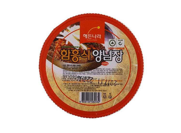 해든)함흥식양념장500g