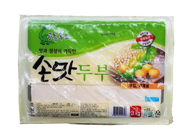 공룡푸드)손맛두부3kg