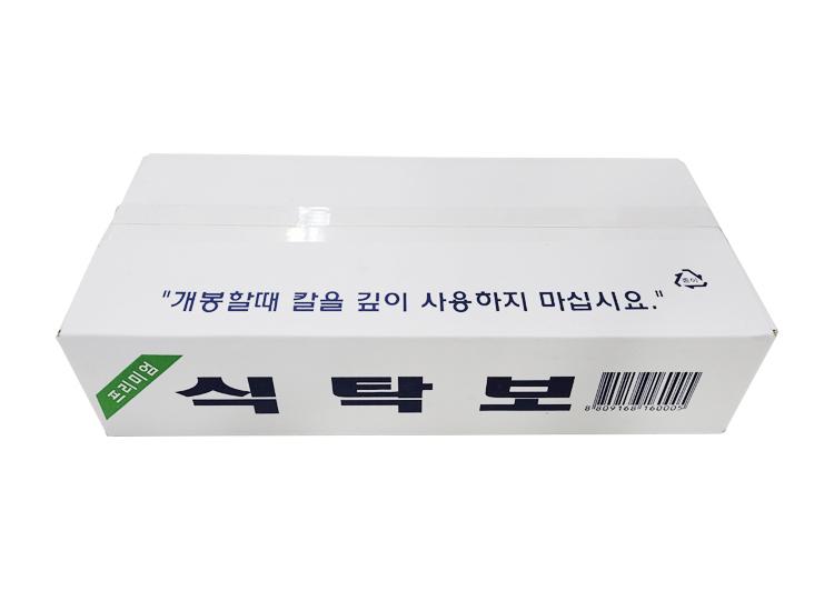 유한)상종이-비닐(식탁보).