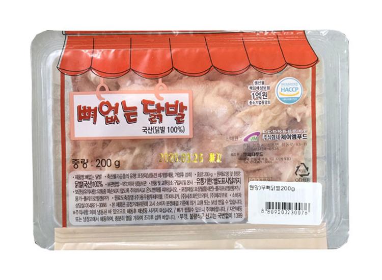 원앙)무뼈닭발200g