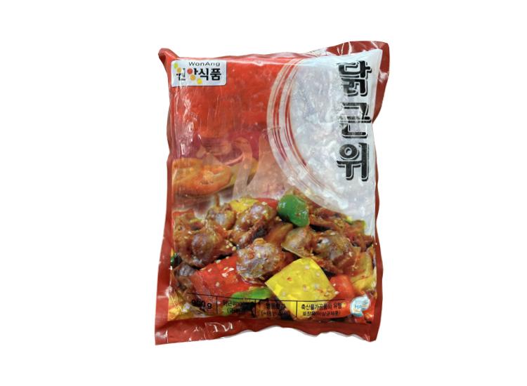 대성)뿔난닭근위900g(모래집)