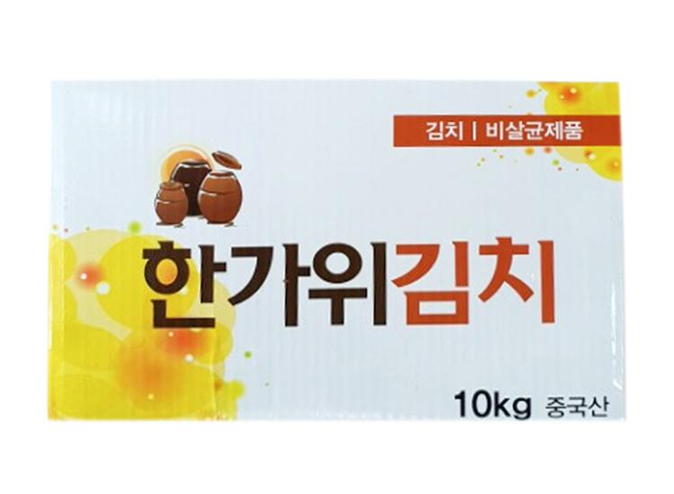 김치10kg(한가위,수입)