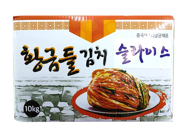 김치10kg(황금들슬라이스,중국)